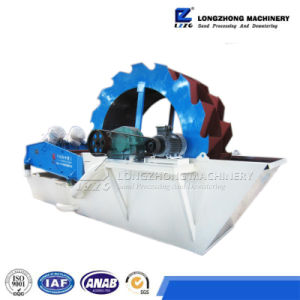 High Capacity Sea Sand Washing Machine for Mining Equipment pictures & photos