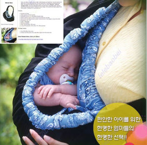 Minipalm 015008 Breathable and Soft Fabric OEM Portable Baby Sling Carrier pictures & photos