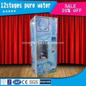Bottled Water Vending Machine (A-120) pictures & photos