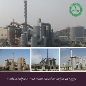 500kt/a Sulfuric Acid Plant Equipment (QF-SAS) pictures & photos
