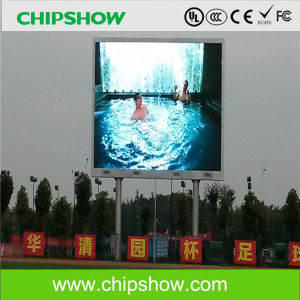 Chipshow P16 Outdoor Full Color LED Display Sign/LED Billboard pictures & photos