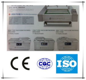 Vacuum Packaging Machine for Slaughtering pictures & photos
