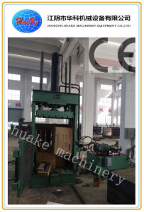 Yarn Vertical Baler pictures & photos