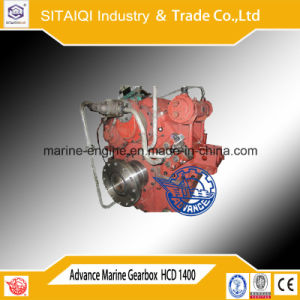 China Advance Hc Series Marine Gearbox Hcd1400 for Sale pictures & photos