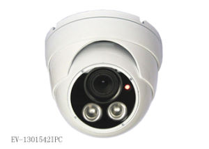 1.3 MP Industrial Security Cameras High Resolution 960p 25mtr IR Distance pictures & photos