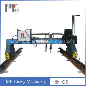 Steel Plate CNC Flame Plasma Cutting Machine (MF30/40)
