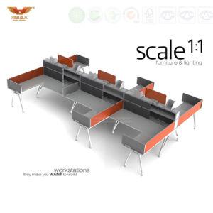 Fsc New Design Modular Cubicle Benching Desk Office Workstation (HY-260)
