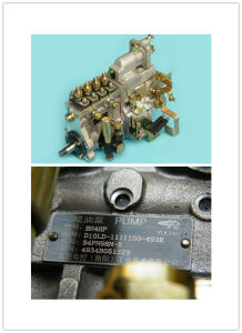 Injection Pump Yuchai Parts pictures & photos