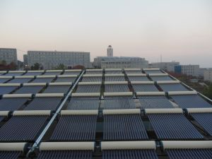 MID-High Temperature Solar Collector pictures & photos