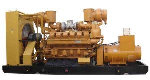Standby 1400kVA Cummins Engine Diesel Generator Power Generation