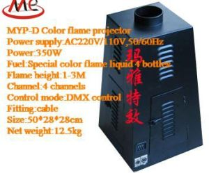 Color Flame Projector/DMX Control