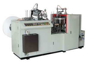 Full Automatic High Speed Disposable Paper Cup Machine
