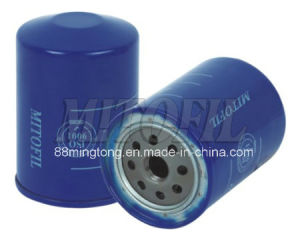 Oil Filter for AC (OEM NO.: PF51)