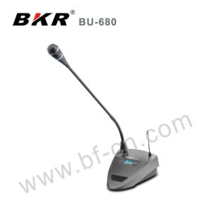 Bu-3880 UHF 8 Channel Conference Wireless System pictures & photos