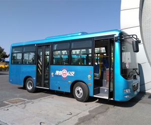 7.5m City Bus with 31-35 Seats pictures & photos