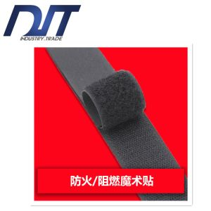 Fire Protection/Flame Retardant Hook & Loop Magic Tape pictures & photos