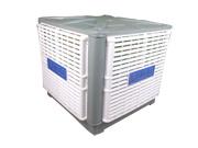 18000chf Industrias Evaporative Air Cooler, Comerclos Air Cooler (CY-DA) pictures & photos