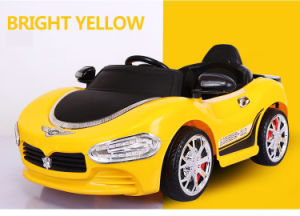 China Kids Electric Car Baby Remote Control Car Children Car pictures & photos