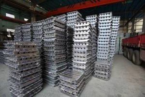 Al 99.5% Pure Aluminum Ingot pictures & photos