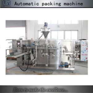 EV Pre-Formed Bag Powder Packaging Machine pictures & photos