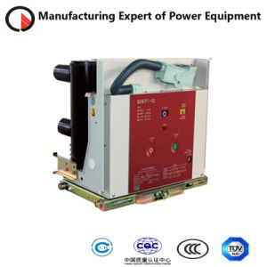 Vacuum Circuit Breaker of Indoor High Voltage (QVBP)