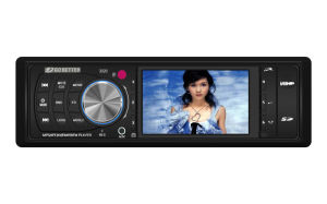Car MP5 Player (GBT-3026)