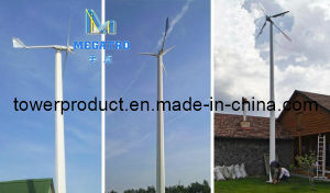 Horizontal Axis Wind Turbine-50kw (MGH-50KW) pictures & photos