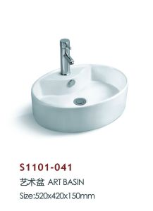Oval Single Bowl Sanitary Ware Wash Basin (S1101-041) pictures & photos