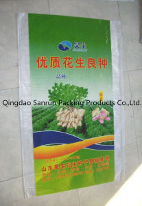 PP Woven Bag for Seed with Colorful Printing pictures & photos