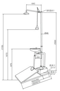 Foot Treadle & Anti-Icing Product with Spraying & Eye-Washing (WJH0458) pictures & photos