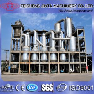 High Efficient Falling Film Evaporator Equipment pictures & photos