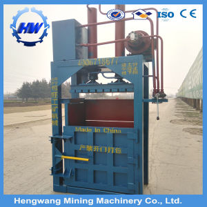 China Manufacturer Hydraulic Vertical Press Baler Compactor Machine (HW) pictures & photos