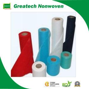 Spunbond Non Woven Fabrics (Greatech 01-057)