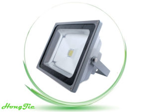 LED Spotlight (HJ-TG-030)