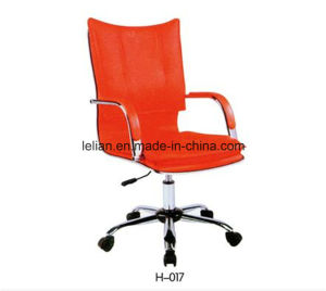 Economic Staff Chair Best Visitor or Staff Office Chair pictures & photos
