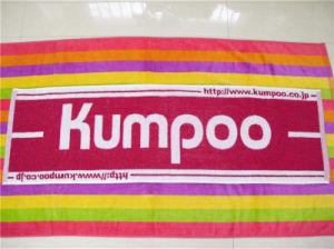 Cotton Rentangle Customized Yarn Dyed Jacquard Sports Bath Towels Cu-410