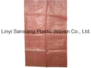 PP Woven Bag for Packing Rice, Sugar, Wheat and Food. pictures & photos