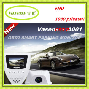Hot Mini HD Car DVR -902, IR Control in Car DVD pictures & photos