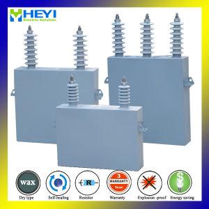 High Voltage Power Module 300kvar 11kv Shizuki Capacitor pictures & photos