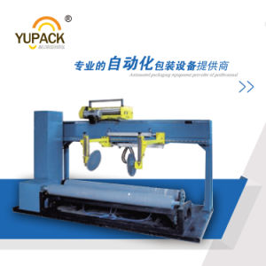 W1600f Automatic Paper Roll Wrapping Machine pictures & photos