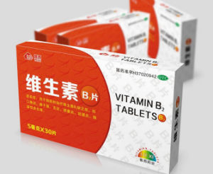 Cmyk Printing Medicine Package Boxes pictures & photos