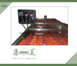 Automatic Chilli Pepper Sauce Making Machine pictures & photos