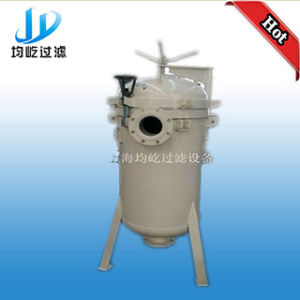 Bag Filter with Basket Strainer Housing with Sock Filter pictures & photos