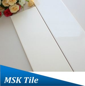 75X300 White Glazed Subway Ceramic Tile pictures & photos