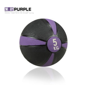 New Fitness Medicine Ball Weight Ball pictures & photos