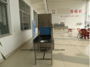 Upright Dishwasher/Ce Certification and Stainless Steel Inner Material Commercial Dishwasher pictures & photos