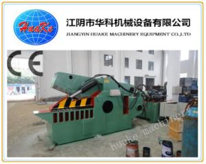 Hydraulic Alligator Cutting Shredder pictures & photos