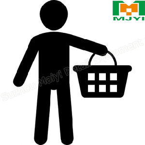 Plastic Hand Basket Shopping Basket pictures & photos