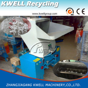 Soft Plastic Crusher/Rigid Plastic Crusher pictures & photos