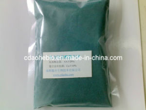 Amino Acid Organic Fertilizer Chelate Copper Powder pictures & photos